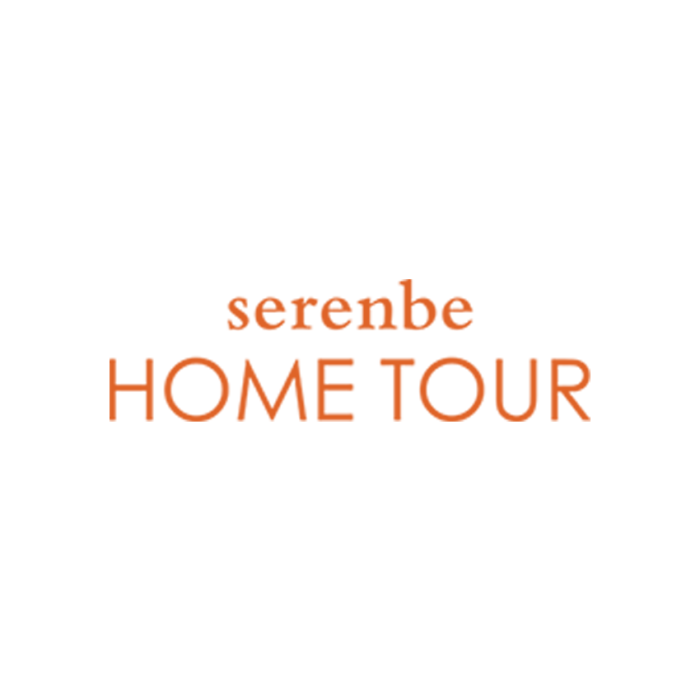 Serenbe Home Tour
